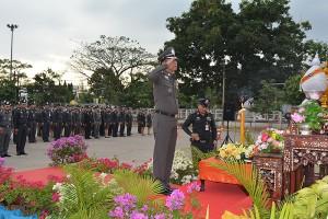 ข้าราชการตำรวจในสังกัด ภ.จว.ชัยภูมิ ร่วมพิธีถวายสัตย์ปฏิญาณเพื่อเป็นข้าราชการที่ดีและพลังของแผ่นดิน